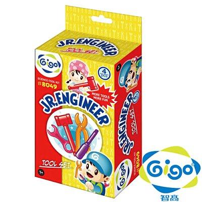【智高 GIGO】小小工程師系列工具組#8049