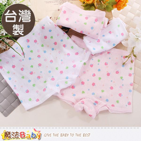 女童平口內褲四件一組 台灣製純棉內褲 魔法Baby~k50215