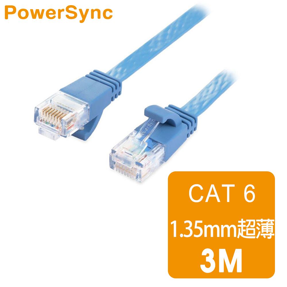 【群加 PowerSync】CAT.6 1.35mm超扁線網路線-3M (C65B3FL)