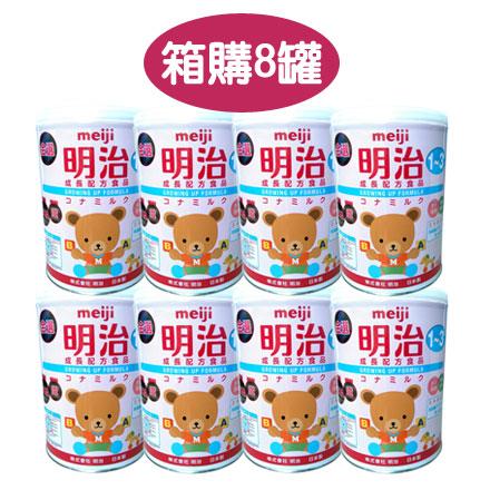【悅兒樂婦幼用品?】【新包裝】MEIJI 金選明治成長奶粉3號850g【箱購8罐】