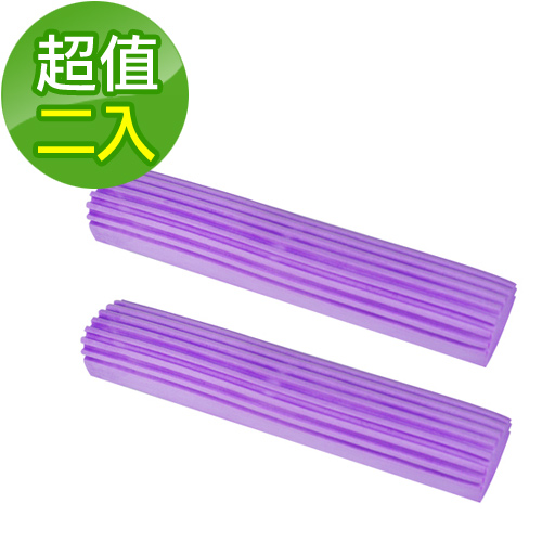 【廚王】水精靈拖把專用替換棉x2