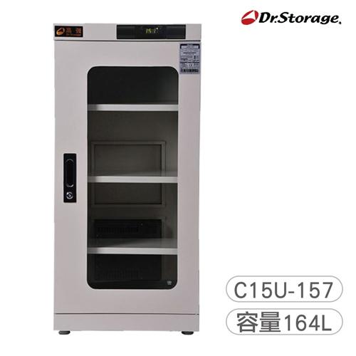 20141218-C15U-157-1.jpg