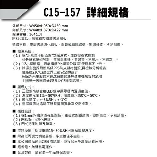 20141218-C15U-157-7.jpg