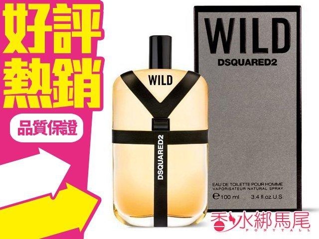 DSQUARED2 WILD 狂野男性 男性淡香水 香水空瓶分裝 5ml?香水綁馬尾?