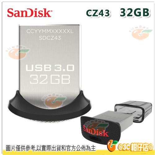 免運 Sandisk CZ43 32G 32GB Ultra USB 3.0 高速 隨身碟 130 MB/s 快閃碟 儲存碟 公司貨