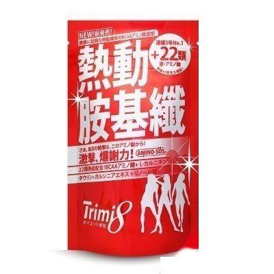 Trimi8 動不動都纖 熱動胺基纖72粒/包)【淨妍美肌】