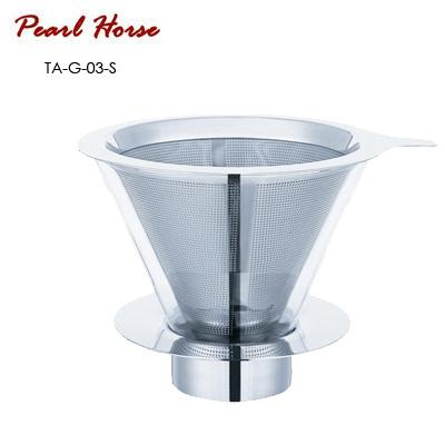 【PEARL HORSE】多功能玻璃咖啡濾杯 / TA-G-03-S / 1?4人(銀色)