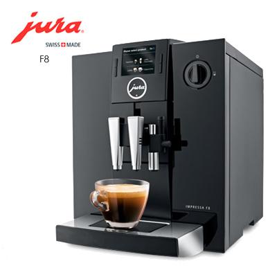 《Jura》家用系列IMPRESSA F8全自動咖啡機●贈上田/曼巴咖啡5磅●
