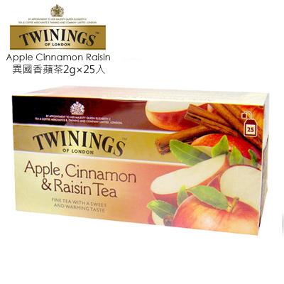英國【TWININGS 唐寧】異國香蘋茶 Apple, Cinnamon & Raisin Tea 2g*25入/盒