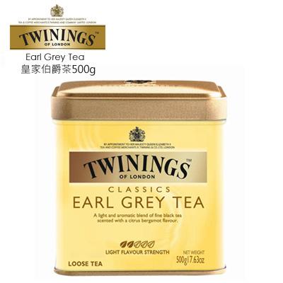 英國【TWININGS 唐寧】皇家伯爵茶罐(500g)/罐