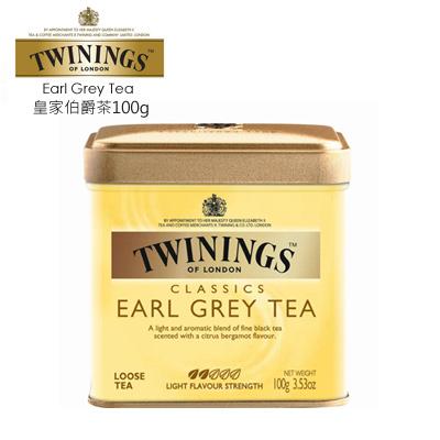 英國【TWININGS 唐寧】皇家伯爵茶罐(100g)/罐