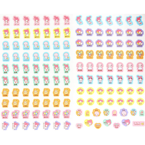 【真愛日本】15092400027 造型計畫貼紙-MD人物 三麗鷗家族 Melody 美樂蒂 計畫貼紙 手帳貼