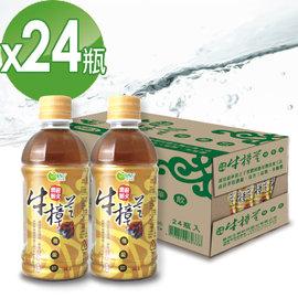 【康健天地】特活綠。牛樟芝機能飲健康隨手瓶(24入/箱)