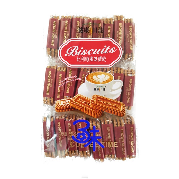(馬來西亞) 健康日誌 比利時風味餅乾-焦糖口味 1包 396 公克 特價 89 元 【4711402829347】