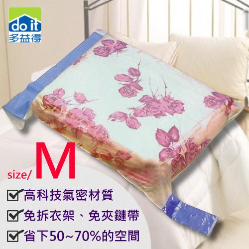 多益得 中型 氣密真空壓縮袋 ( M ) DY702