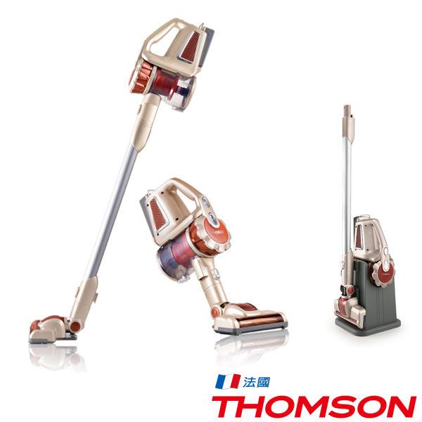 THOMSON TM-SAV11D 第二代8萬轉DC無刷馬達無線吸塵器