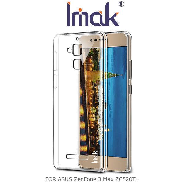 Imak 羽翼II水晶保護殼/ASUS ZenFone 3 Max ZC520TL/手機殼/背蓋/透明殼【馬尼行動通訊】