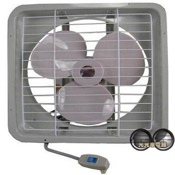 風騰 16吋 排風扇 吸排兩用 FT-9916