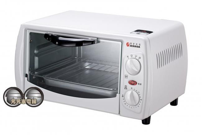 捷寶電烤箱(9L)JOV9000