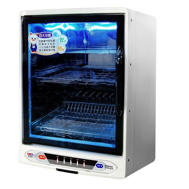 東龍 15人份 三層紫外線殺菌烘碗機TE-8141