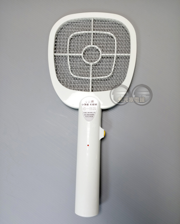 霹靂神 三層安全電蚊拍 ZAP-301