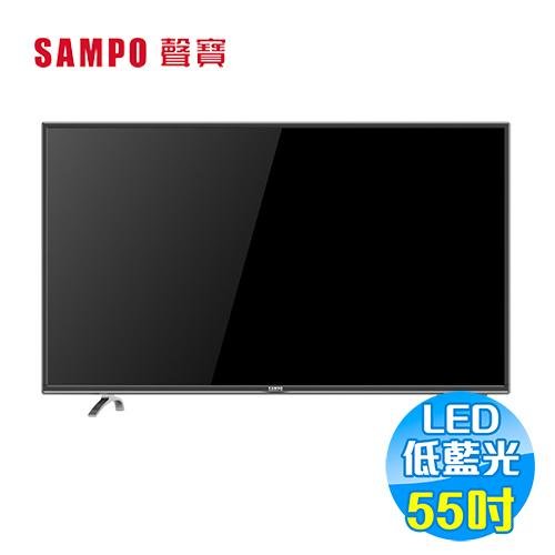聲寶 SAMPO 55吋低藍光LED液晶電視 EM-55AT17D