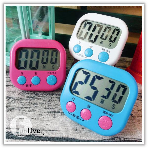 【aife life】正倒數計時器/碼表/大螢幕電子計時器/磁吸式/立式/廚房料理/鬧鐘/比賽計時/可設99分59秒