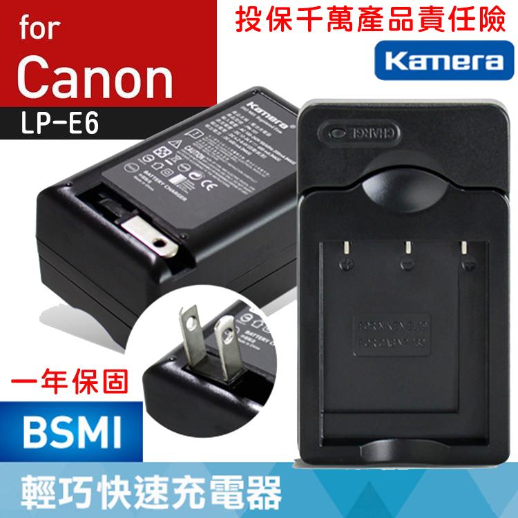 免運@攝彩@佳能Canon LP-E6充電器EOS 6D 7D 5D3 5D2 60D 70D 80D 7D2相機座充