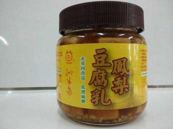 桃米泉 鳳梨豆腐乳(非基改) 600g/罐 原價$200 特價$185