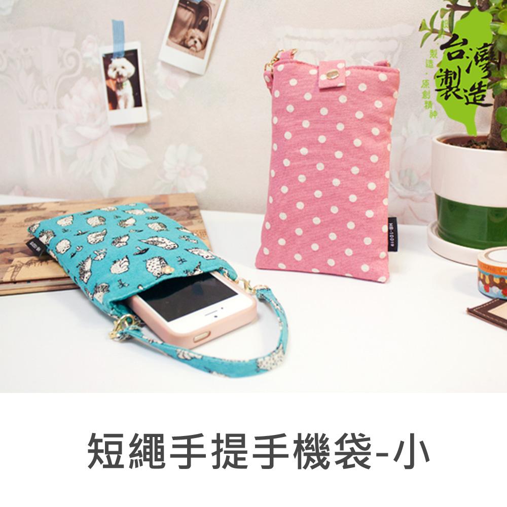 珠友 HB-10019 花布戀短繩手提手機袋/手機套/手機保護套(小)