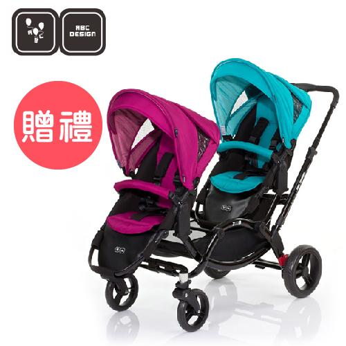 【好禮五選二】德國【ABC Design】ZOOM 嬰兒雙人推車(紫藍時尚)