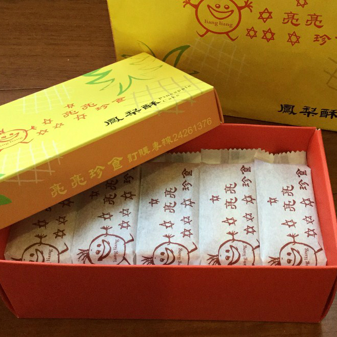 原味土鳳梨酥 經濟盒 10入裝 - 亮亮珍食土鳳梨酥專賣店