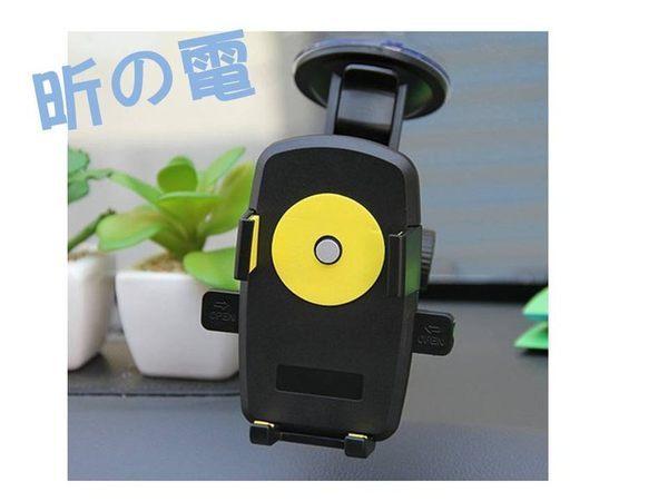 [NOVA成功3C] 自動鎖手機車載支架 iphone蘋果 三星車用吸盤手機座汽車導航 喔!看呢來
