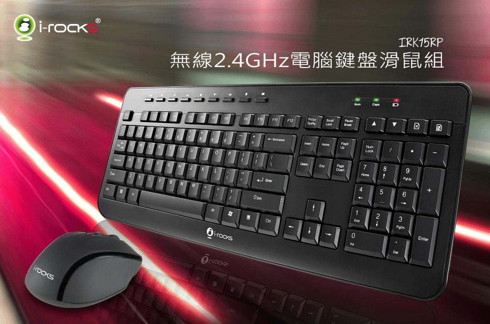 艾芮克 i-Rocks IRK15RP 無線2.4GHZ電腦鍵盤滑鼠組/剪刀腳/黑色