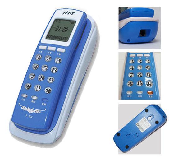 台灣哈理 HTT 來電顯示有線電話 HTT-F202