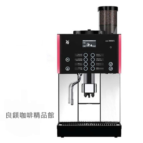 全自動咖啡機 Wmf 【2000S】