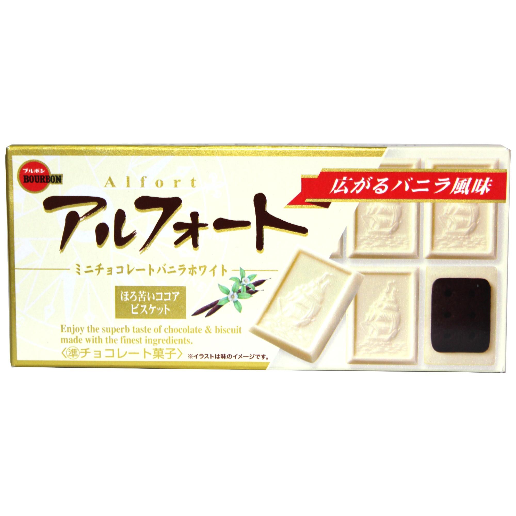 Bourbon 北日本 Alfort 船型香草白巧克力餅 55g