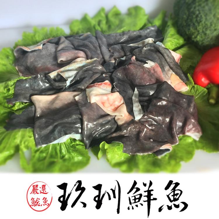 魚皮(生鮮)鯰魚皮.適用煮炒 ± 600 克