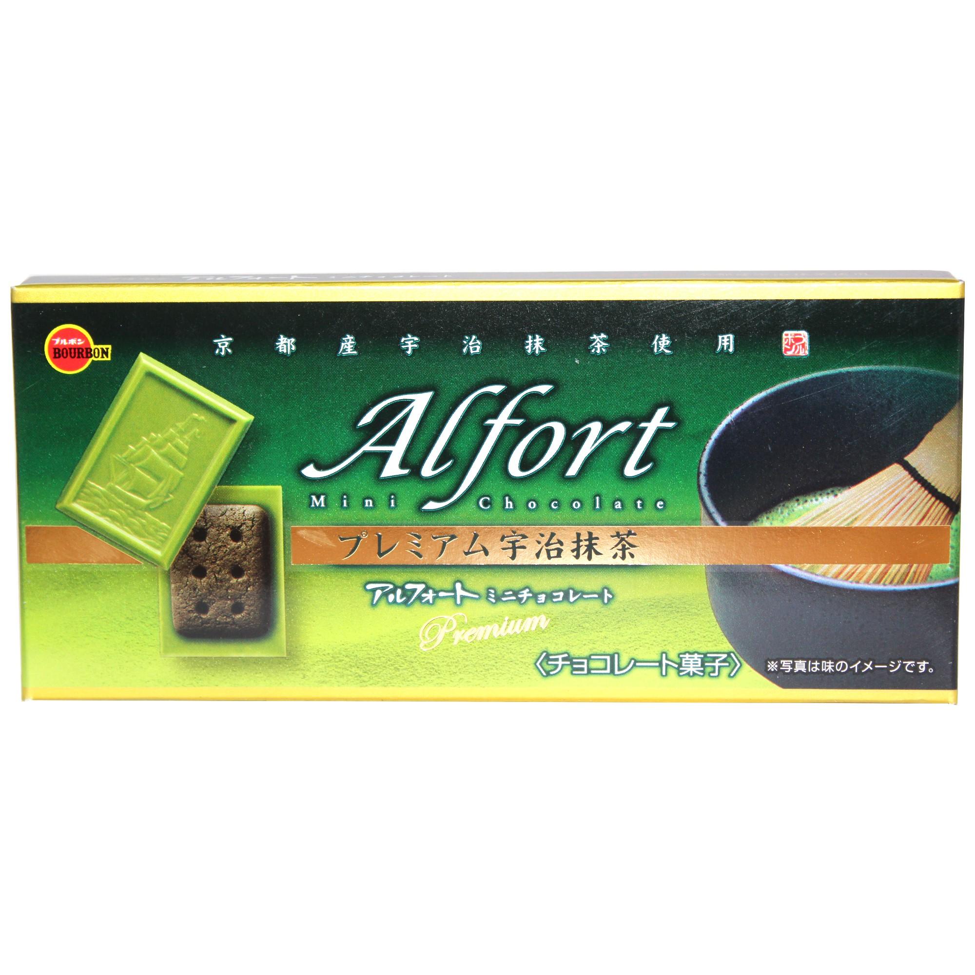 Bourbon 北日本 Alfort 船型宇治抹茶巧克力餅 55g