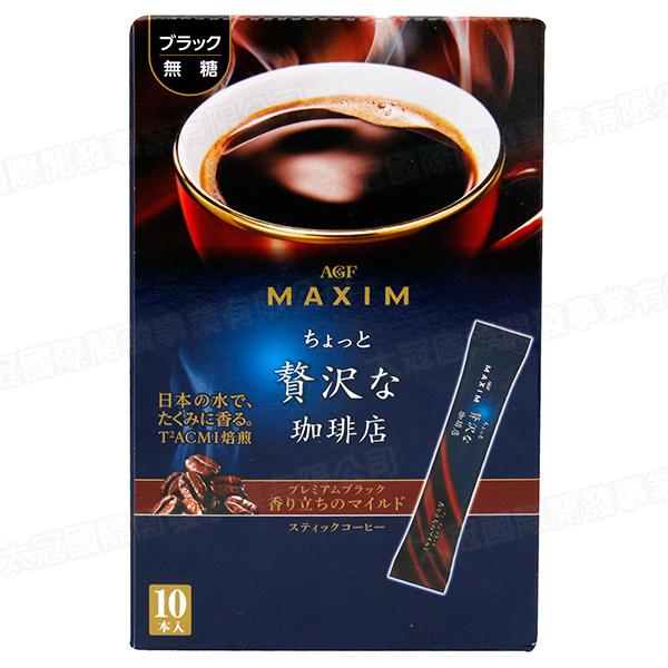 AGF MAXIM Stick濃醇黑咖啡10入
