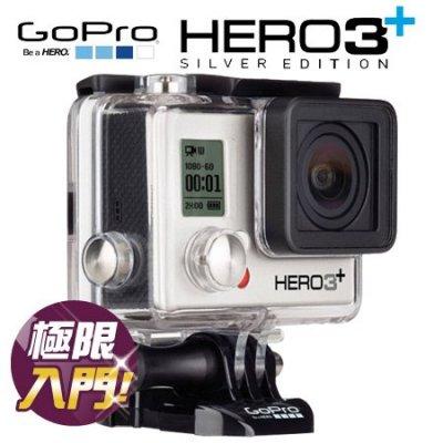 "GOPRO HERO3+ Silver Edition 銀色 一年保固 ""正經800"""