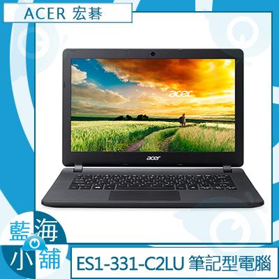 ACER 宏碁 ES1-331-C2LU 四核超值好攜13吋 筆記型電腦 (Celeron-N3160/32GB/W10)
