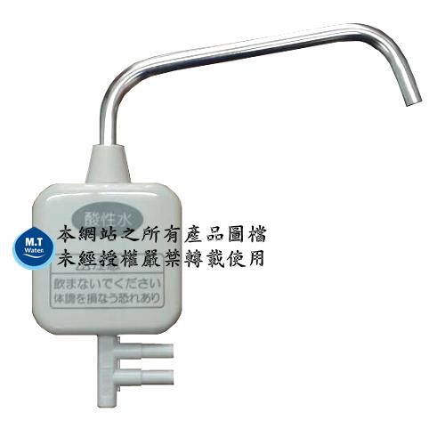 日本原裝~PANASONIC 國際牌電解水機專用酸性出水座,適用:Panasonic電解水大型機種專用