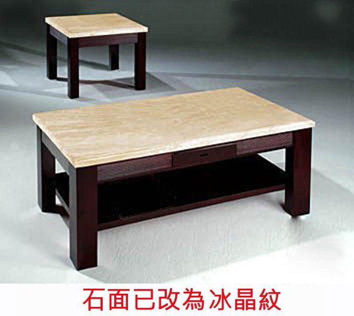 【尚品傢俱】 K-681-39 力心 胡桃大理石面大茶几~另有小茶几-石面已改為冰晶紋~超低價~