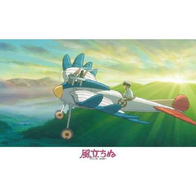 【進口拼圖】宮崎駿-風起-夢想中的飛機  300pcs ES300-284