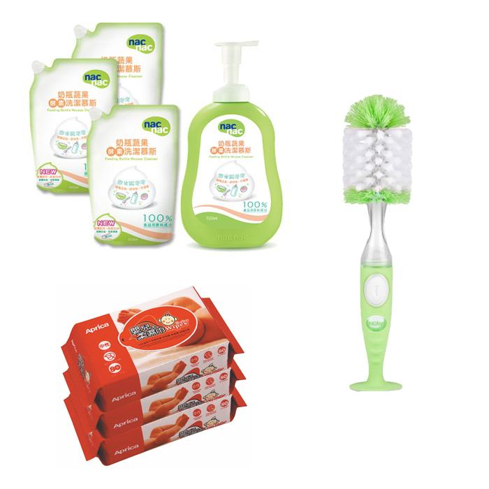nac nac - 奶瓶蔬果酵素洗潔慕斯1罐+3補充包 + Aprica - 超柔濕巾80抽 3包/串 + Nuby - 多功能奶瓶刷 超值組