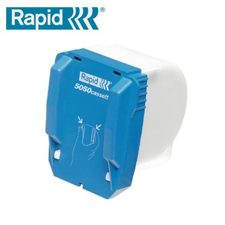 RAPID 瑞典 R5050E 電動平針訂書機專用訂書針 / 單入裝
