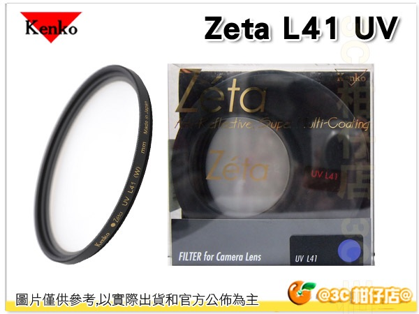 Kenko Zeta L41 L-41 UV 49mm 49 多層鍍膜 UV保護鏡 究極版 透光度高 Pro1d 媲美 B+W