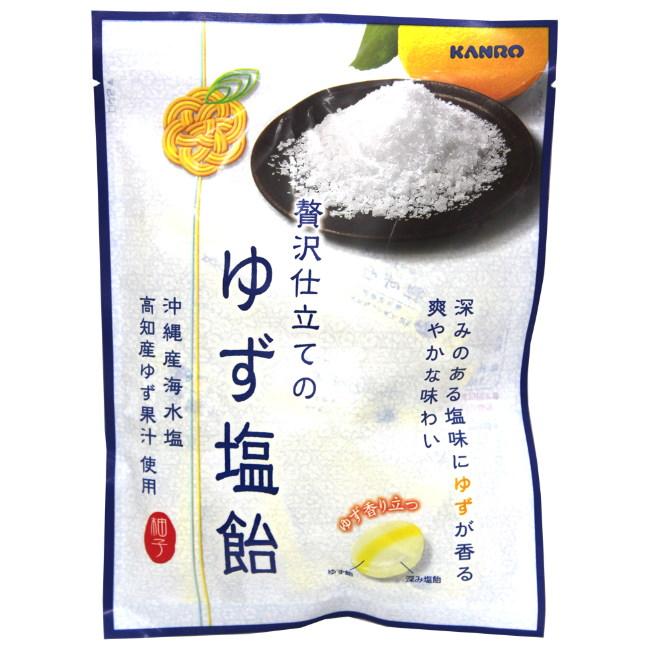 甘樂柚子鹽糖