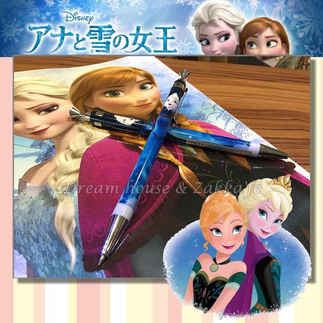 日本正版 Disney 迪士尼 冰雪奇緣 愛莎 Elsa 藍筆/原子筆《 FROZEN 》★ 夢想家精品生活家飾 ★